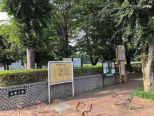 土地-川越市大字安比奈新田 笠幡公園(2603m)