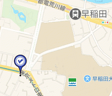 マンション(建物一部)-新宿区西早稲田2丁目 その他