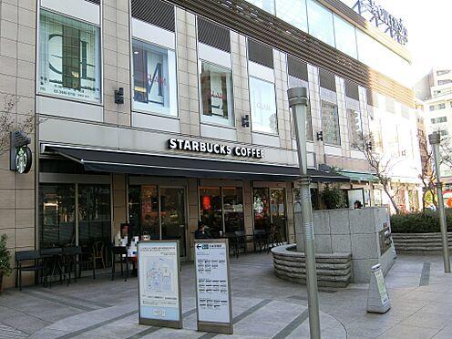 中古マンション-港区白金1丁目 スターバックスコーヒー白金高輪店(徒歩1分 約80m)