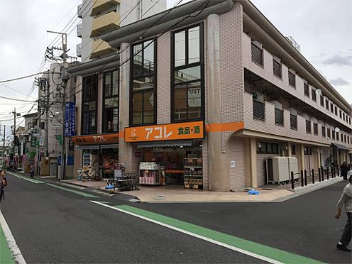 新築一戸建て-富士見市羽沢1丁目 アコレ 鶴瀬駅東口店(1524m)