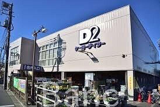 中古マンション-江戸川区新堀1丁目 ケーヨーデイツー鹿骨店 徒歩15分。 1140m