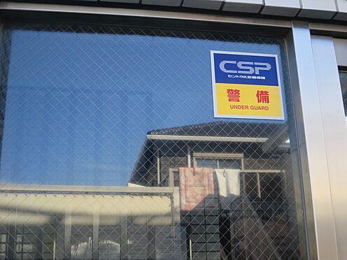中古マンション-相模原市南区相模大野6丁目 警備会社は綜合警備保障と契約