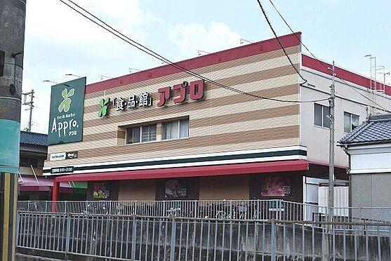 中古一戸建て-八尾市恩智中町2丁目 食品館アプロ恩智店