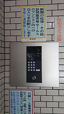 中古マンション-台東区松が谷4丁目 オートロックシステム付き