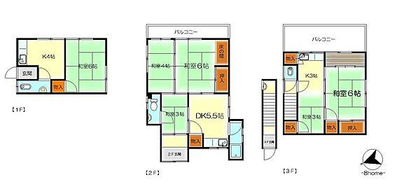 アパート-呉市西塩屋町 1階1DK 2階3DK 3階2DK