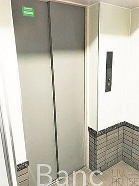 中古マンション-足立区東和1丁目 エレベーター