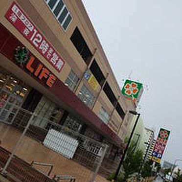 マンション(建物一部)-神戸市中央区脇浜町3丁目 ライフ春日野道店 約550m 徒歩7分