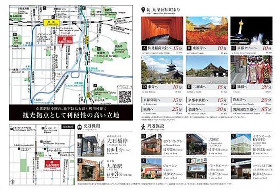 マンション(建物全部)-京都市南区東九条中御霊町 プレゼン資料。周辺観光地マップ