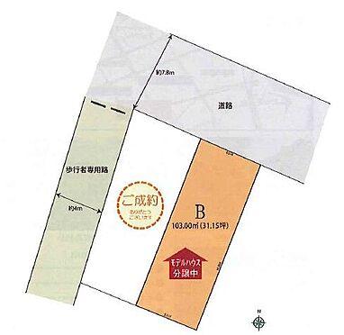新築一戸建て-刈谷市荒井町1丁目 土地面積約31.15坪、整形地、間口6m、整形地