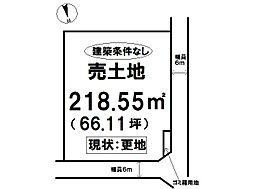 売土地 高岡町分譲地11区画