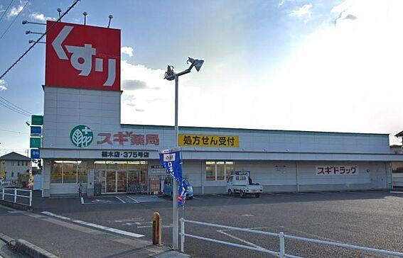新築一戸建て-春日井市東野町6丁目 スギ薬局 篠木店 徒歩約6分 475m