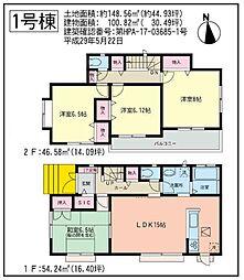 青葉区愛子東5丁目・新築建売住宅・全2棟