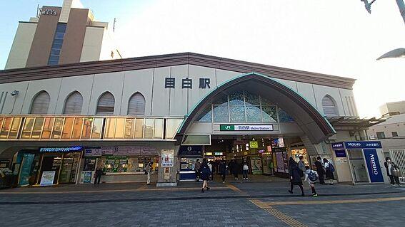 中古マンション-新宿区下落合3丁目 目白駅
