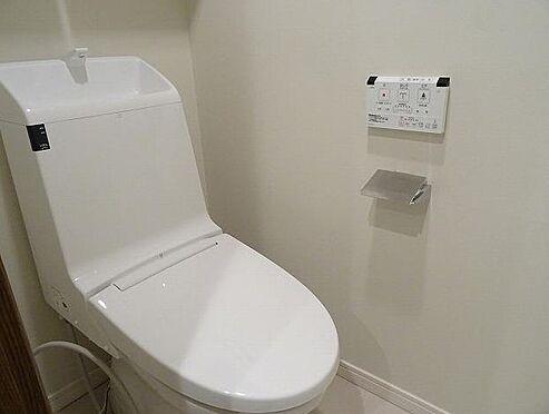 マンション(建物一部)-杉並区和泉1丁目 トイレ