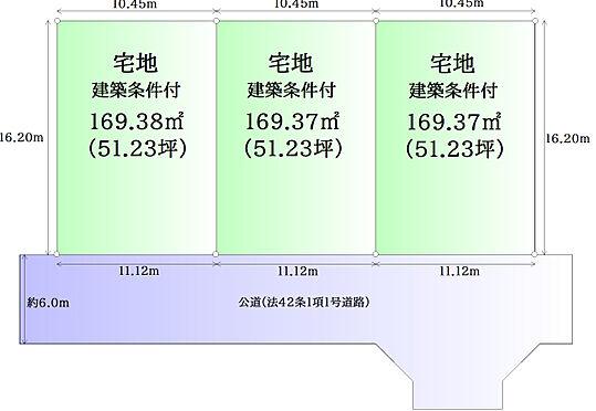 土地-仙台市泉区南中山1丁目 区画図