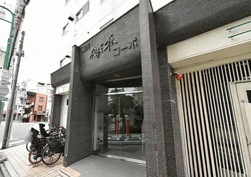 マンション(建物一部)-渋谷区上原2丁目 その他