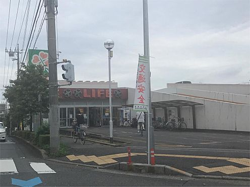 土地-さいたま市南区根岸3丁目 ライフ 浦和白幡店(999m)