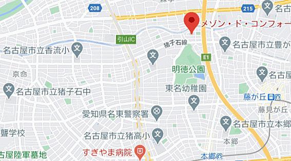 マンション(建物一部)-名古屋市名東区藤森西町 その他