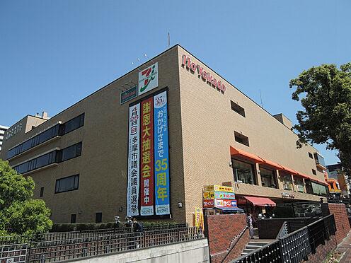中古マンション-多摩市豊ヶ丘3丁目 イトーヨーカドー多摩センター店(1577m)