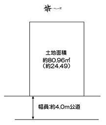 総武線 新小岩駅 徒歩28分