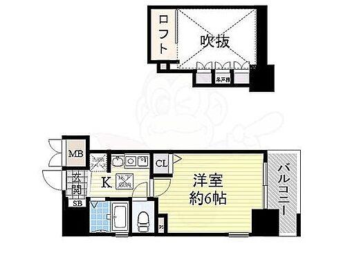 マンション(建物一部)-大阪市浪速区難波中3丁目 その他