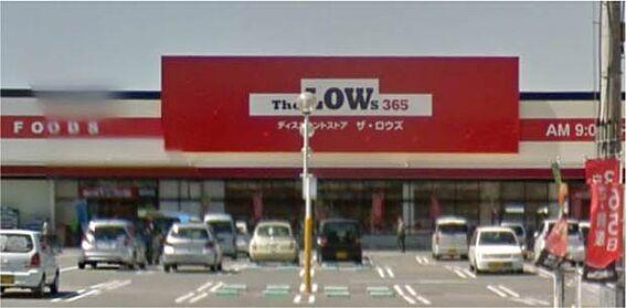 中古一戸建て-和歌山市西浜3丁目 【スーパー】ザ・ロウズ 西浜店まで836m