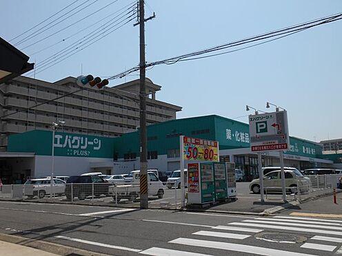 アパート-和歌山市吹屋町3丁目 【スーパー】エバグリーン広瀬店まで553m