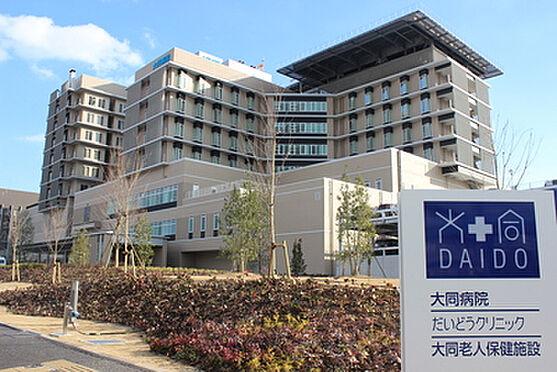 新築一戸建て-東海市名和町北本郷 大同病院まで2234m