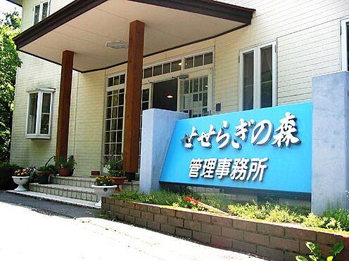 土地-北佐久郡軽井沢町大字軽井沢 管理体制が整った「せせらぎの森 管理事務所」