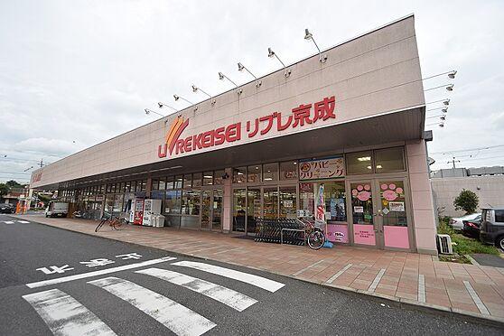 アパート-千葉市中央区寒川町3丁目 最寄りのスーパーまで徒歩9分で買い物に便利