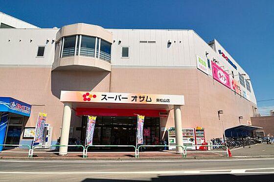 ビル(建物全部)-東松山市箭弓町1丁目 【スーパー】スーパーオザム 東松山店まで1080m