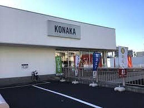区分マンション-横浜市保土ケ谷区東川島町 紳士服コナカ西谷店 徒歩16分。 1260m