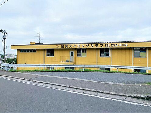 新築一戸建て-仙台市青葉区国見6丁目 国見スイミングクラブ 約750m