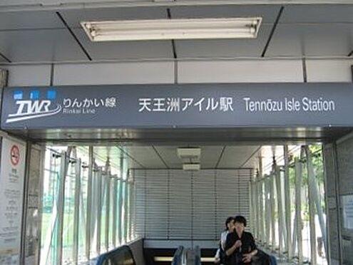 中古マンション-品川区東品川5丁目 りんかい線天王洲アイル駅