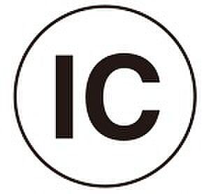 アパート-山武郡九十九里町片貝 【その他】東金九十九里有料道路 九十九里IC 下り 出口まで4300m