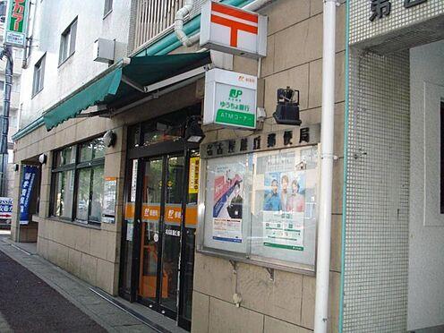 中古マンション-長久手市塚田 名古屋藤丘郵便局まで625m 徒歩8分