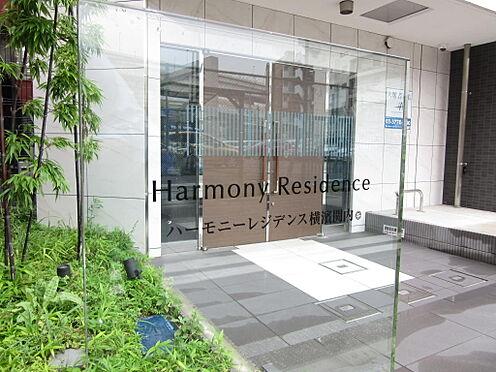 マンション(建物一部)-横浜市中区千歳町 マンションエンブレム