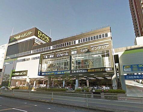 中古マンション-大阪市東成区東小橋1丁目 ホームセンターロイヤルまで約805mです