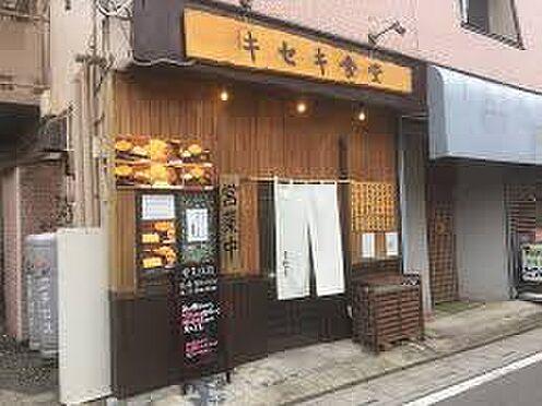 アパート-上尾市浅間台3丁目 【その他】キセキ食堂まで2308m