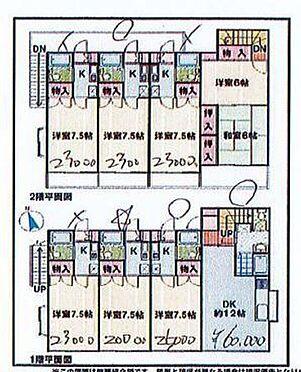 アパート-秦野市名古木 間取り