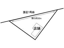 草津線 手原駅 徒歩20分
