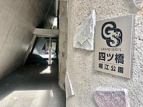 区分マンション-大阪市西区北堀江1丁目 その他