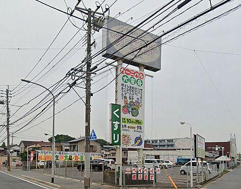 区分マンション-北九州市八幡西区御開1丁目 カーニバル本城店。693m。徒歩9分。