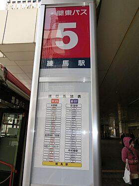 マンション(建物一部)-練馬区中村北1丁目 中野・荻窪駅へのバス便もございます
