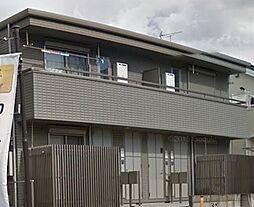 maison Akane