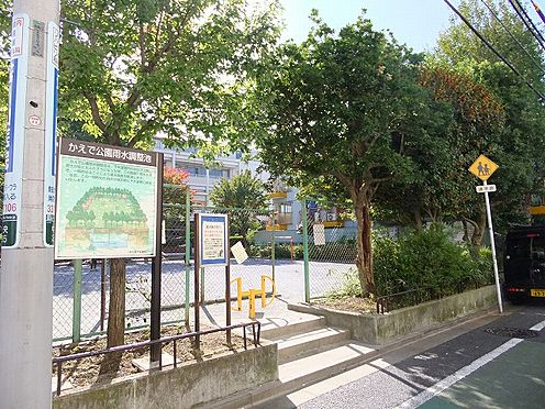 中古一戸建て-中野区東中野2丁目 【公園】かえで公園まで269m