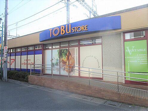 アパート-草加市八幡町 駅前には深夜まで営業のスーパーあり