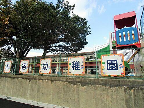 戸建賃貸-岡崎市山綱町字中野 本宿幼稚園まで徒歩約11分   (約860m)