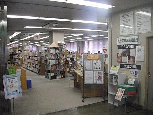 マンション(建物一部)-文京区本郷3丁目 文京区立湯島図書館