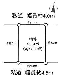 総武線 新小岩駅 徒歩19分